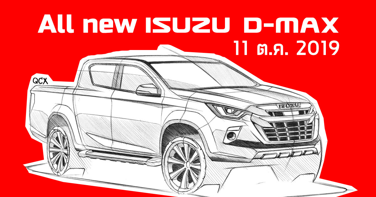 all new isuzu dmax 2020 1