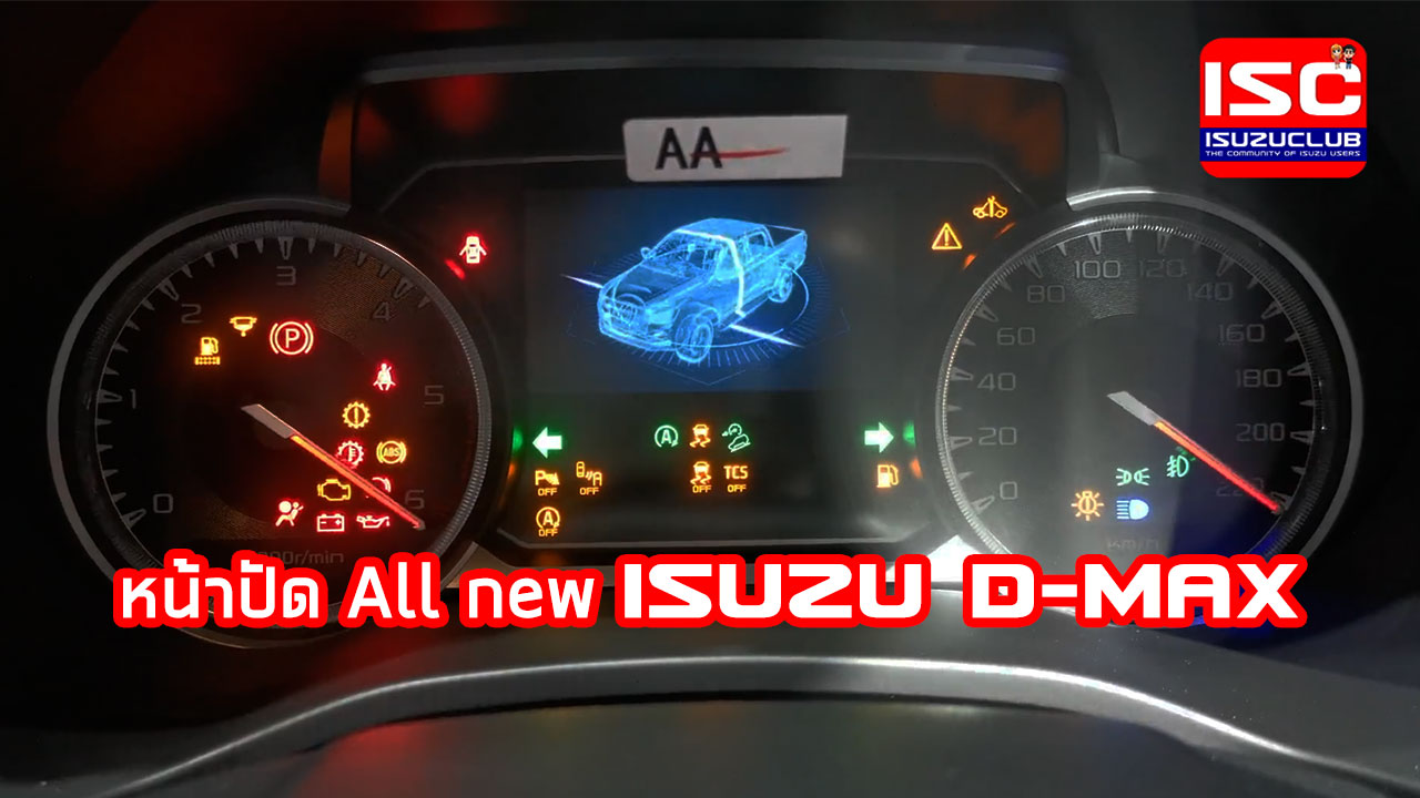 all new isuzu d max mid screen