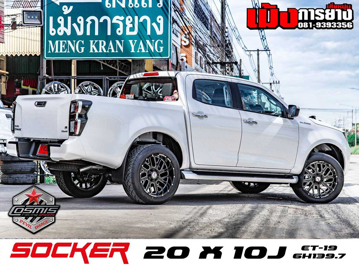 all new isuzu dmax cosmis devil 04