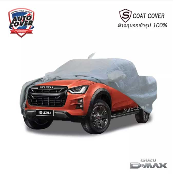 isuzu cover01