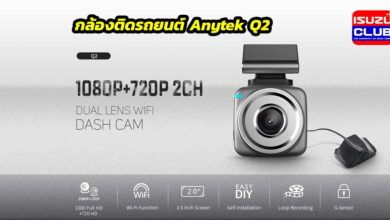 Photo of กล้องติดรถยนต์ Anytek Q2 2.0 IPS Touch Screen Dash Cam 2-CH Full HD