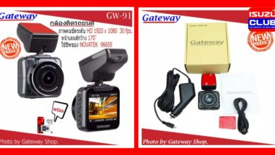 Photo of Gateway กล้องติดรถยนต์ GW-91 Full HD 1080P 2.0″ Memory Card 16GB Class 10