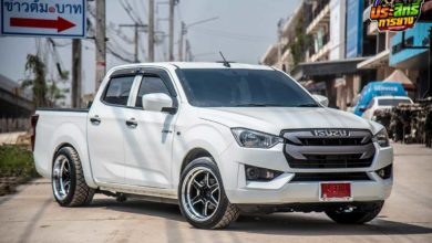Photo of All new ISUZU D-MAX 2020 CAB4 งามเด้!!