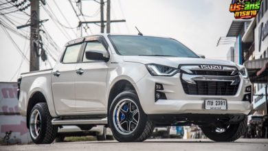 Photo of All new ISUZU D-MAX 2020 Hi-Lander งดงาม