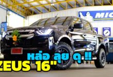 Photo of All new ISUZU D-MAX 2020 Hi-Lander หล่อ ลุย ดุ!!!