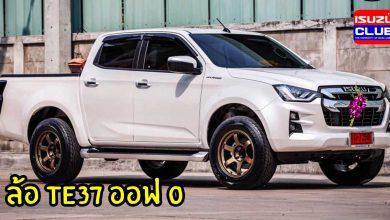 Photo of All new ISUZU D-MAX 2020 Hi-Lander TE37 ออฟ0 E'TON
