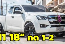 Photo of All new ISUZU D-MAX 2020 Spacecab M1 18″ หล่อดุๆ
