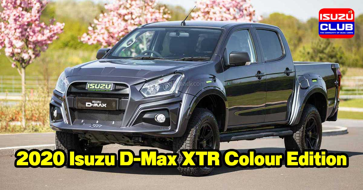 isuzud mx xtr edition