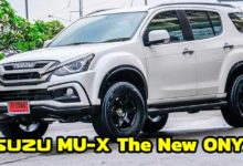 Photo of ISUZU MU-X The New ONYX เน้นโหด