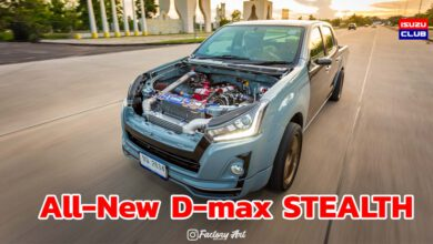 Photo of All-New D-max STEALTH เทอร์โบ 3000 ปาก 44mm
