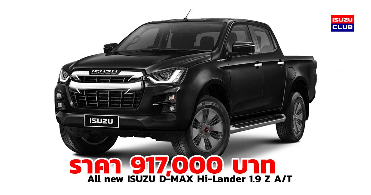 isuzu hi z at black